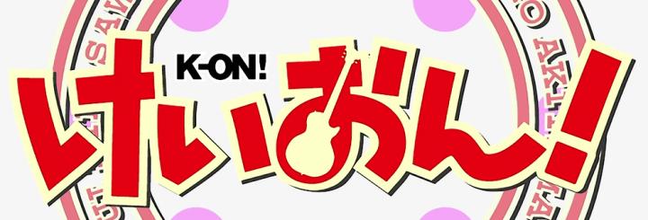 kon!_logo